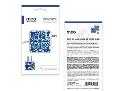 Meo Packaging packagedesign packaging