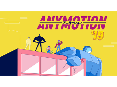 Anymotion 2019 Opening Titles frame by frame motiongraphics motion graphic cel animation opening anime opening anime festival anymotion conference opening sequence opening titles motion graphics motion motion design animation illustration