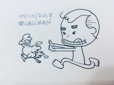 Chicken (Inktober 2018 - Day 05)