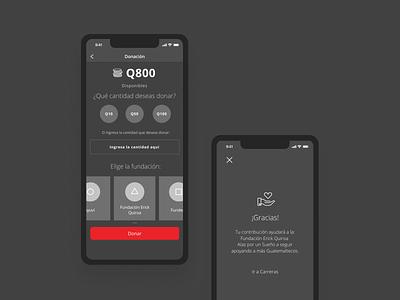 Bam Carreras - Donación ios 11 icon dark ui flat app guatemala design ux ui minimal