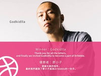 Godkidlla (廖小子) to become a part of Dribbble.