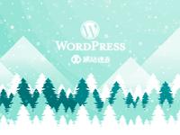 WordPress 社群生態普查與研習 - 網站迷谷 | 概念圖片