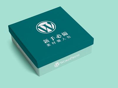 WordPress 新手教學資源 - 域名、主機、外掛、SEO、購物車、優化、免費圖片 進度條 站長路可 帶路姬 wordpress教學 wordpress教學 網站迷谷 wp-valley woocommerce 免費圖片 購物車 主機 域名