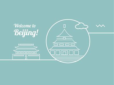 Dribble Beijing illustration