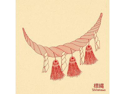 Shimenawa design art illustration vector graphic design japan shimenawa rope