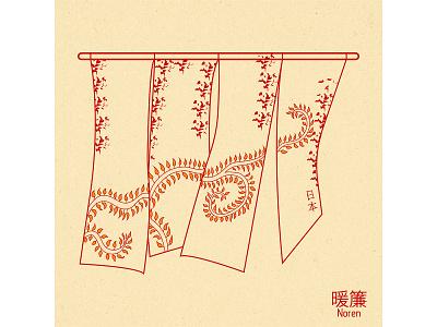 Noren curtain japan art illustration design vector graphic design noren curtain
