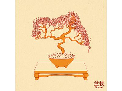 Bonsai tree japan art illustration design vector graphic design bonsai