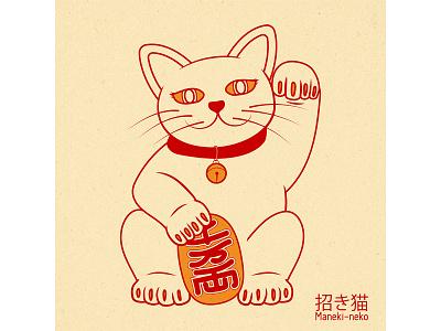 Maneki-neko lucky gato cat neko japan art illustration design vector graphic design