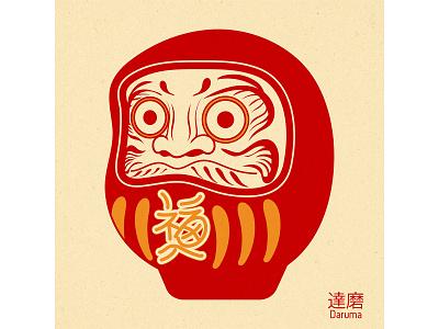 Daruma red graphic design vector design art illustration ill japanese japan head daruma