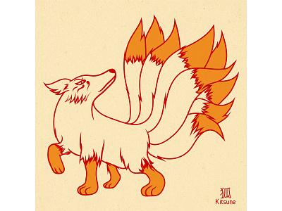 Kitsune japanese japan digitalart digital art illustration design vector graphic design kitsune nine tail fox