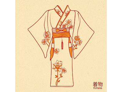 Kimono dress woman women kimono digital japanese art illustration design vector graphic design