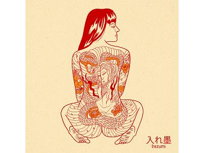 Irezumi woman women digitalart digital japanese illustration design vector graphic design irezumi art tattoo