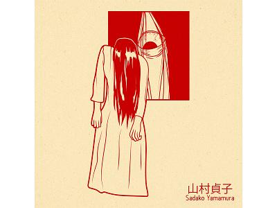 Sadako horror digital japanese art illustration design vector graphic design yamamura sadako