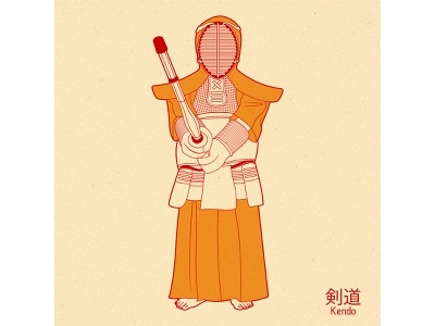 Kendo digital japanese art illustration design vector graphic design kendo