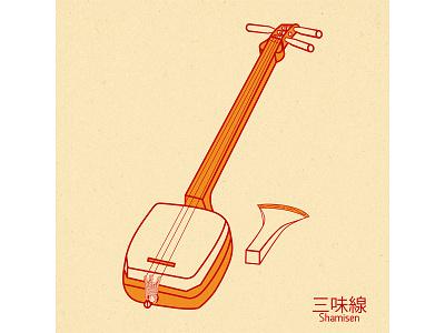 Shamisen digital japanese art illustration design vector graphic design shamisen
