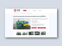 Machine Repair Website - Machine Page