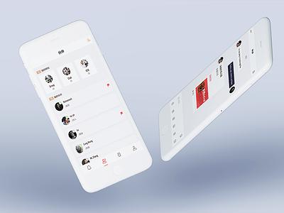 IM group app dialogs address book im