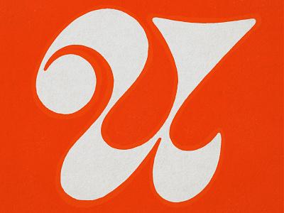 Letter U 70s funky design procreate handlettering lettering type typography
