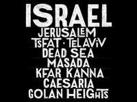 Israel Lettering