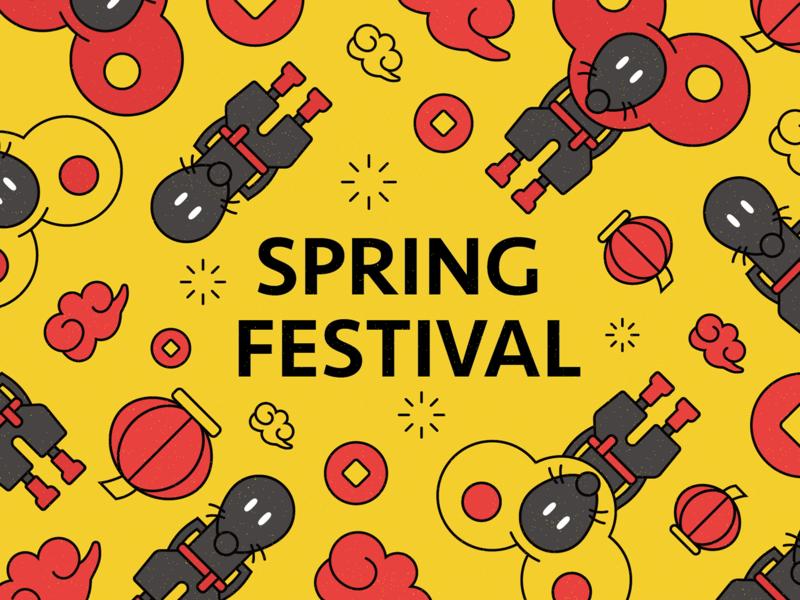 Spring Festival lantern banner mouse illustration ui design
