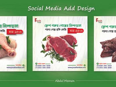 E-Comerce Add Desing facebook post desing add design graphic design social media add