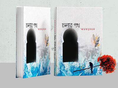 Book Cover Design graphic design book cover