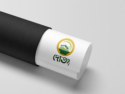 Logo Design bangla logo logodesign logos logo