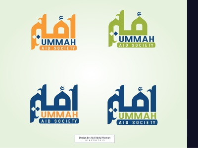 Arabic Logo Design branding graphic design arbi arabiclogo logo
