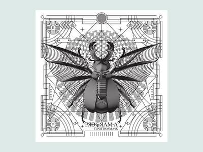 Space Beetle postcard insect noblanco lines black illustration