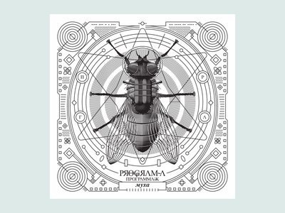 Space Fly postcard noblanco vector lines black illustration