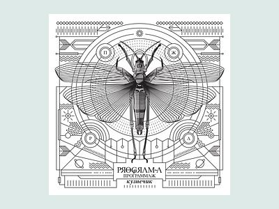 Space Grasshopper postcard noblanco vector lines black illustration