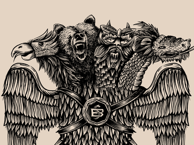 Boreal Creature creature black illustration