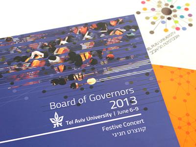 TAU Board of Governors 2013 event logo print event branding celebration multi layers expressive vibrant issi dvir