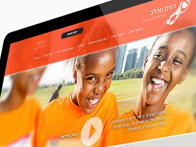 Website Running from the heart running non-profit organisation sport event comunity education web design