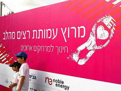 Branding Running from the heart children running sport education non-profit organisation branding logo
