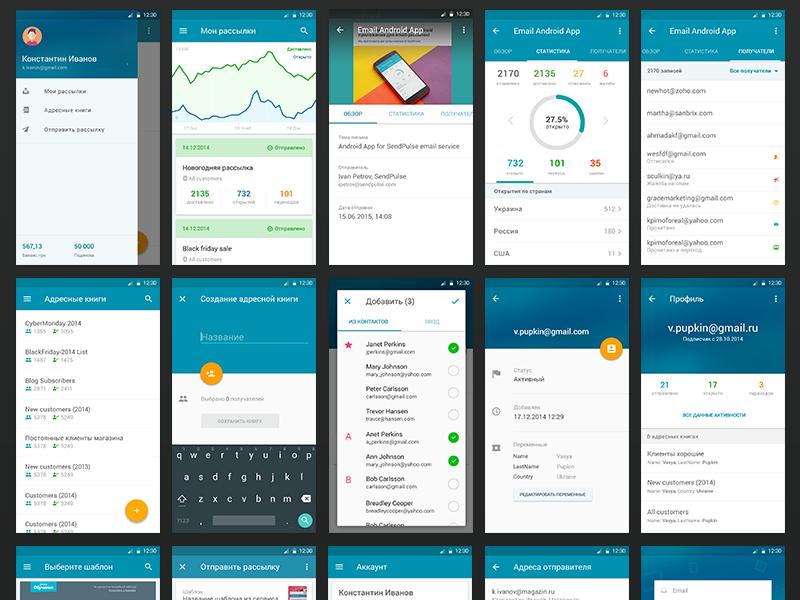 android app ui by dima shemendiuk