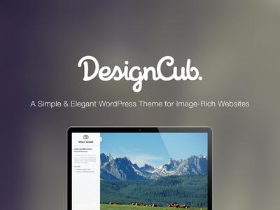 DesignCub.   Coming Soon