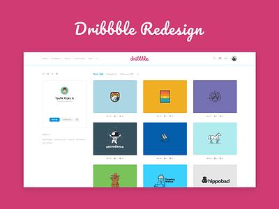 Dribbble Redesign - White Theme white ux flat modern ui website web redesign dribbble