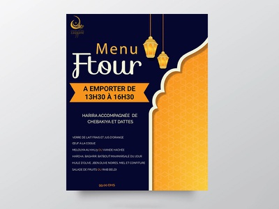 Flyer Design iftar menu iftar menu ramadan ramadan flyer photoshop design illustration digital illustration digital art coloring branding brouchure flyer graphic design artwork art