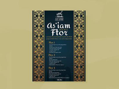 Asiam ftor, Flyer Design ramadan brochure ramadan flyer ramadan brochure flyer vector coloring art artwork illustration digital illustration design branding