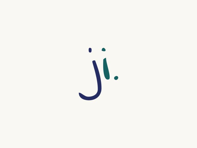 Playing: Logo with Gloria Hallellujah logotype