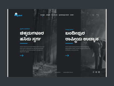 Kannada designs, themes, templates and downloadable graphic