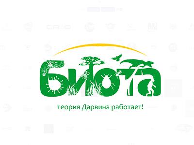 Biota logo branding vector logo