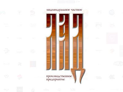 LAD logo logo vector branding