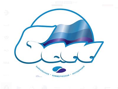 BASS logo logo vector branding