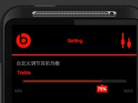 Beats Audio FM - setting