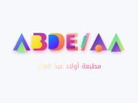 Abdelaal print logotype refresh