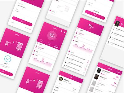 App for Smart Wine Cellar  interface ui