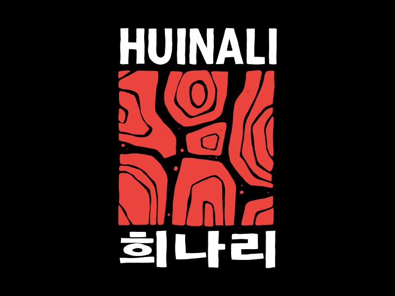 Huinali Records branding logo techno draw photoshop illustration design 2d