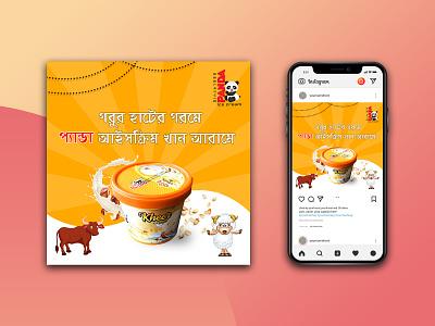 Eid Ul Adha Social Media Post ice cream post insta post instagram graphic design design islam kheer ice cream social media post ice cream sosial media post qurban eid ul adha eid